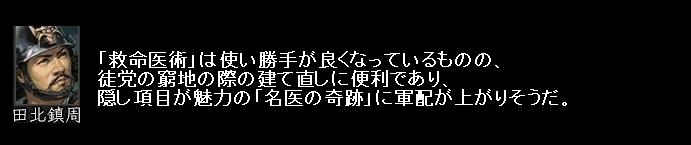 2010y12m14d_061023875.jpg
