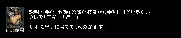 2010y12m14d_061259609.jpg