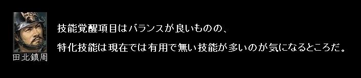 2010y12m15d_042506234.jpg