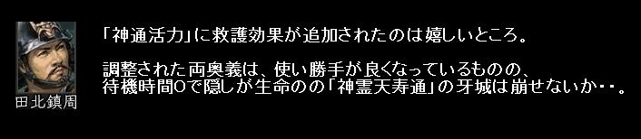 2010y12m15d_042934078.jpg