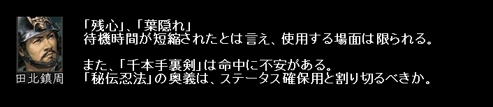 2010y12m18d_142050721.jpg