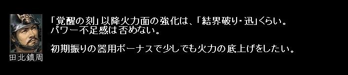 2010y12m18d_142958737.jpg