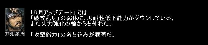 2010y12m18d_150642721.jpg