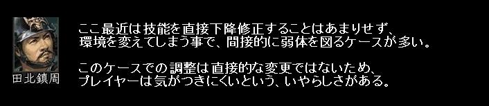 2010y12m18d_153211487.jpg