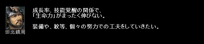 2010y12m20d_062752234.jpg