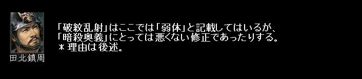 2010y12m20d_063018968.jpg