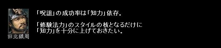 2010y12m21d_051053421.jpg