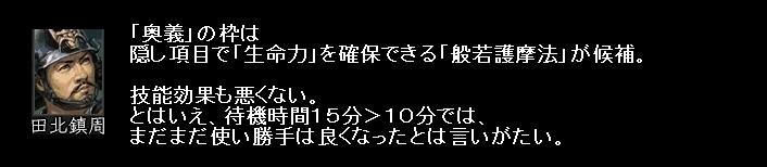 2010y12m21d_051805796.jpg