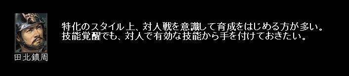 2010y12m21d_052021531.jpg