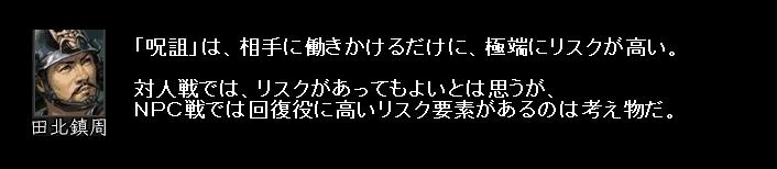 2010y12m21d_052918968.jpg