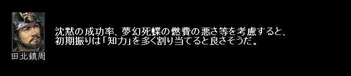 2010y12m24d_212040406.jpg