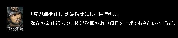 2010y12m24d_220951296.jpg