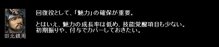 2010y12m25d_152218005.jpg