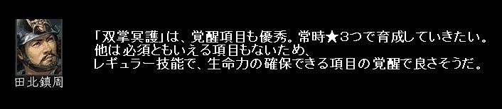 2010y12m25d_153212146.jpg