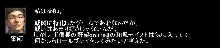 2010y12m28d_054157671.jpg