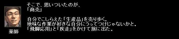 2010y12m28d_054808078.jpg