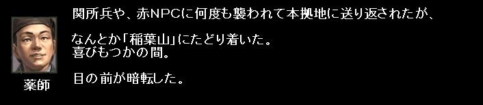 2010y12m28d_055246031.jpg