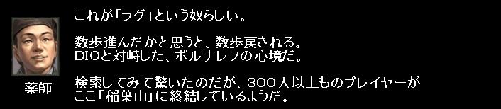 2010y12m28d_055807593.jpg
