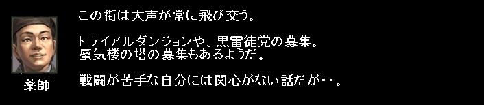 2010y12m28d_060142781.jpg