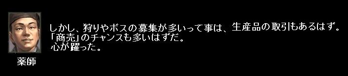 2010y12m28d_060418265.jpg