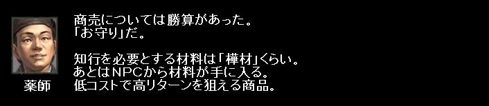 2010y12m28d_060706421.jpg