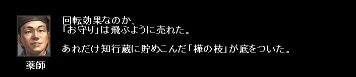 2010y12m28d_062712562.jpg