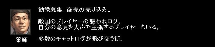 2010y12m28d_064305453.jpg