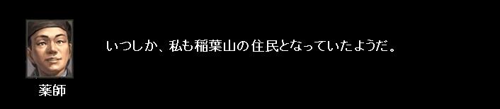 2010y12m28d_065348734.jpg