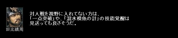 2010y12m29d_181734250.jpg