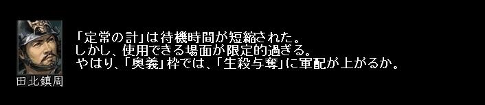 2010y12m29d_182240500.jpg