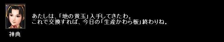 2011y01m02d_073210593.jpg