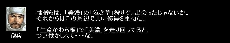 2011y01m02d_073801984.jpg