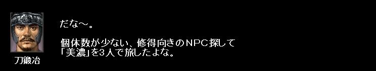 2011y01m02d_074327109.jpg