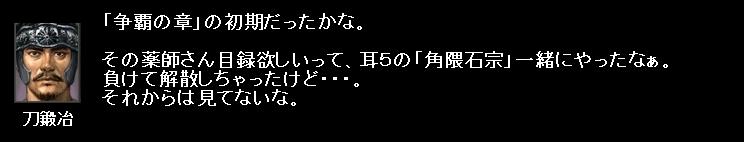 2011y01m02d_081020046.jpg