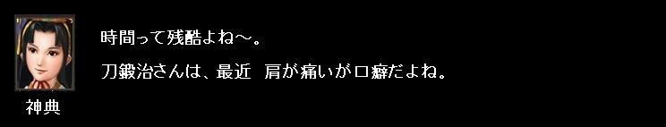 2011y01m02d_081500171.jpg