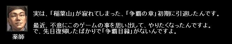 2011y01m02d_082751718.jpg