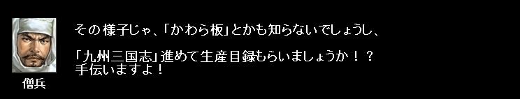 2011y01m02d_082934125.jpg