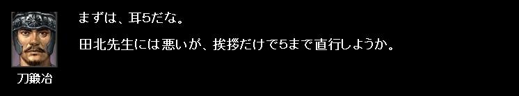 2011y01m02d_083101546.jpg