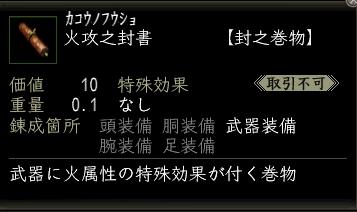 2011y01m12d_045932468.jpg
