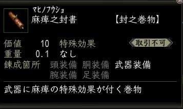 2011y01m12d_051801812.jpg