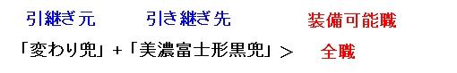 2011y01m13d_035826531.jpg