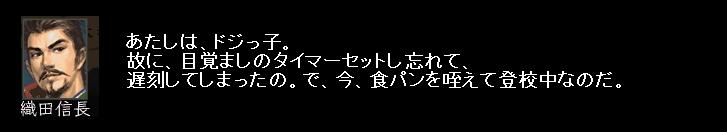 2011y01m15d_051059171.jpg