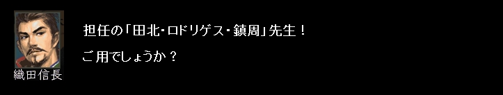 2011y01m15d_053227734.jpg
