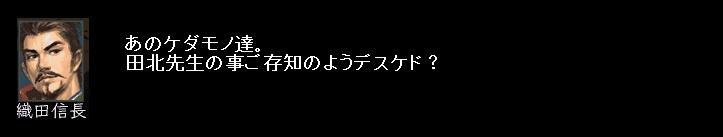 2011y01m15d_054256453.jpg