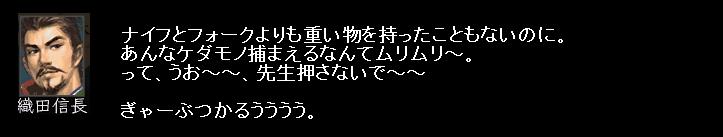 2011y01m15d_054524453.jpg