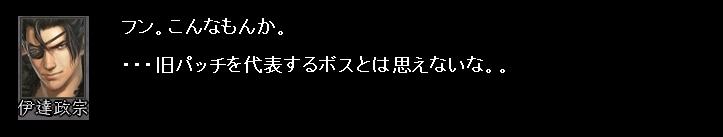 2011y01m15d_055129625.jpg