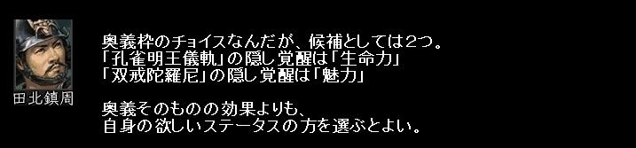2011y01m18d_032631437.jpg