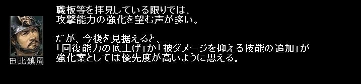 2011y01m18d_033515000.jpg