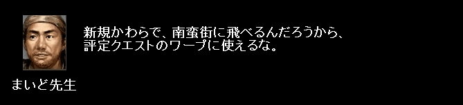 2011y01m20d_043840046.jpg