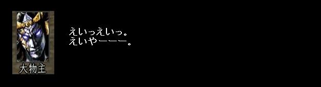 2011y01m21d_053516828.jpg